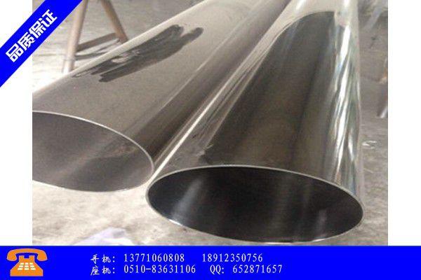 甘孜藏族304衛生級不銹鋼管外徑壁厚規格表新報價