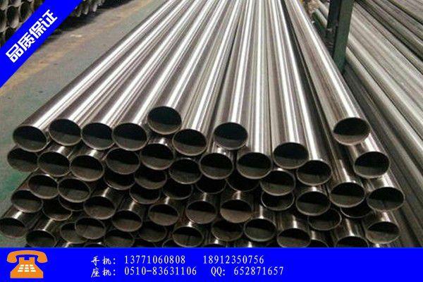 玉林博白縣304衛生級不銹鋼管材質有哪幾