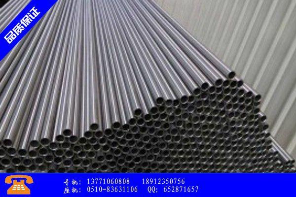 通辽霍林郭勒304卫生级不锈钢管重量发展趋势预测|通辽霍林郭勒304卫生级不锈钢管钢管规格表