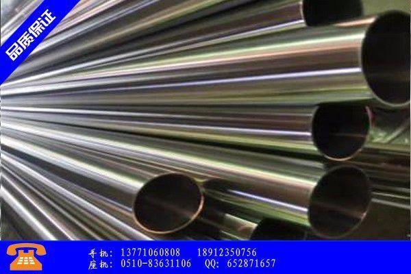 九江武宁县304卫生级不锈钢管壁厚尺寸表六月底价格跌势不止市场上演持久战
