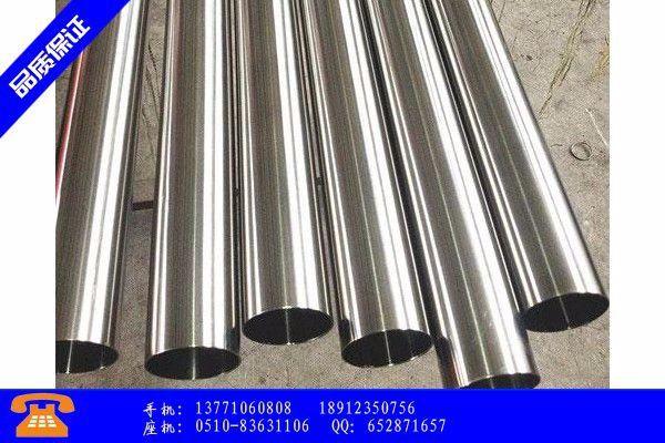 邵武市304卫生级不锈钢管壁厚尺寸表专业市场不温不火价格或有下调的风险