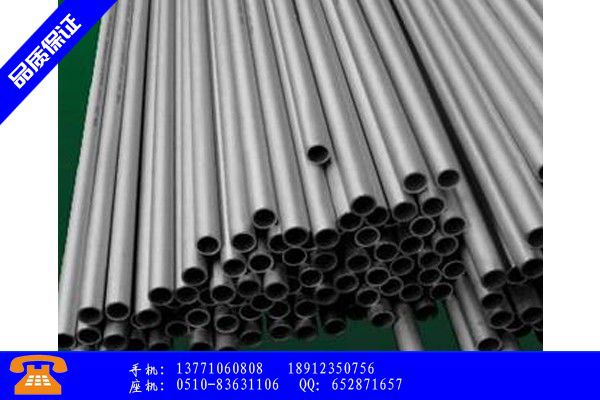 贵阳观山湖区304不锈钢管道规格表齐全优惠报价|贵阳观山湖区304不锈钢管道规格表