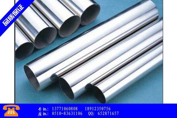 柳州304不锈钢管道尺寸规格标准归于稳定