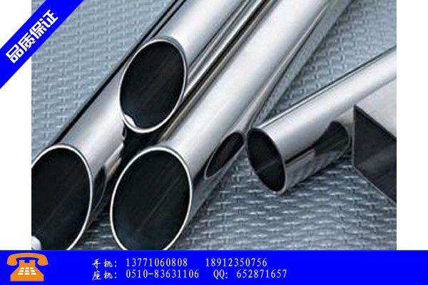 惠州惠城区热轧304不锈钢管道型号简表坚持追求高质量产品