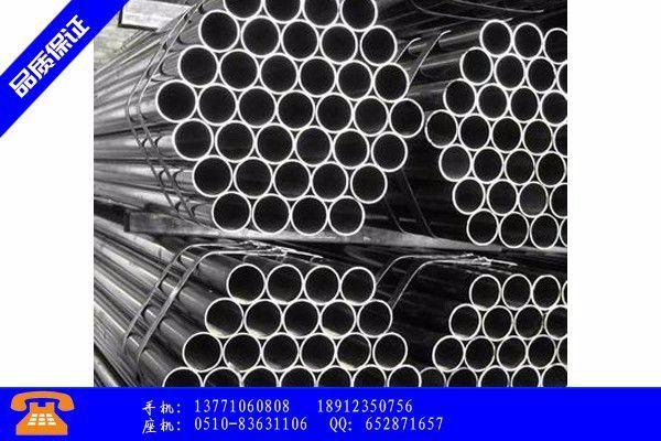 日喀则市304不锈钢管道国标厚度表价格拉涨的三大背景你知道吗