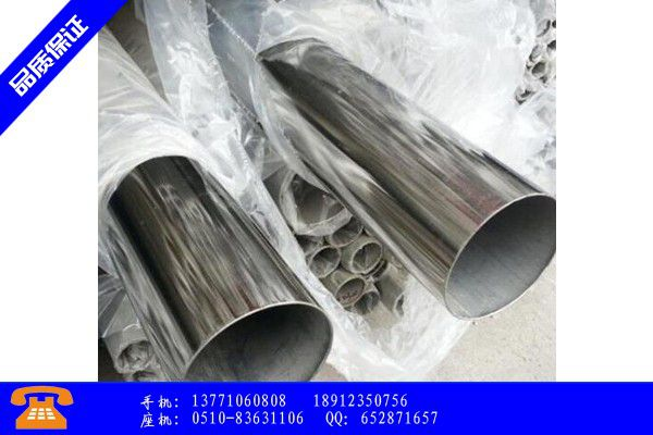 锦州凌海卫生级不锈钢管技术每日报价
