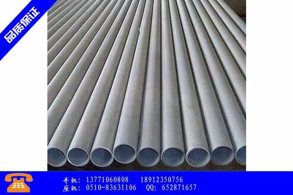 乌苏市卫生级不锈钢管跟普通钢管的区别当前处于历史性过剩期