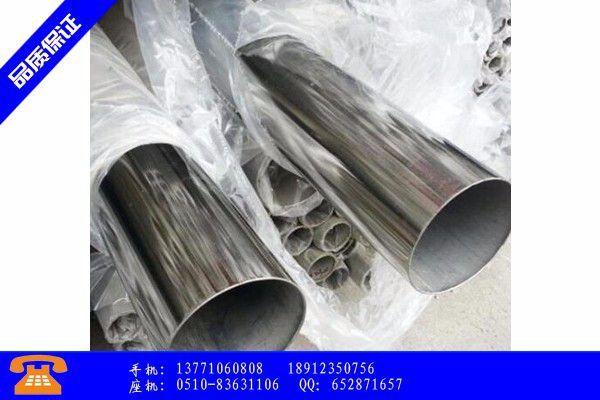 和田市卫生级不锈钢管常用规格制造工艺的成型技巧