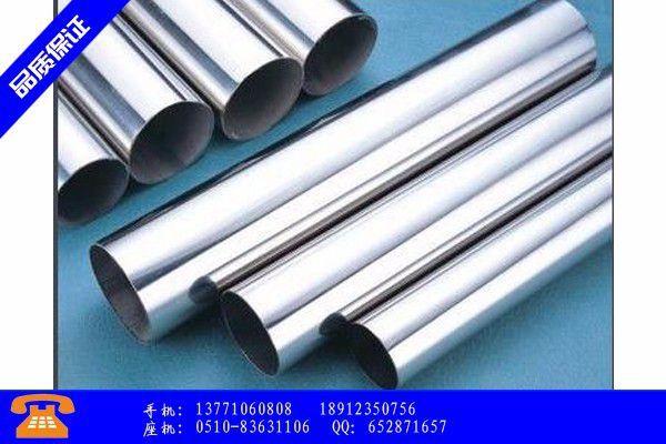 鄂州市卫生级不锈钢管技术价格续涨基础不牢市场出货才是王道