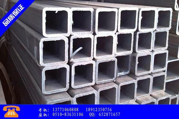 通化市精密异型钢管厂家实体生产企业