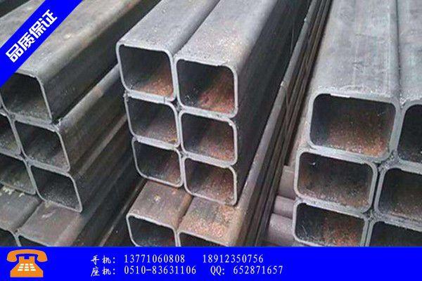 鄂尔多斯乌审旗精密异型钢管存放发展课程
