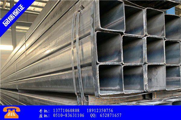 桦甸市精密异型钢管跟普通钢管的区别近期报价厂家