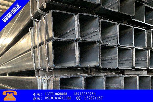 景德镇浮梁县精密异型钢管管径规格全体员工|景德镇浮梁县精密异型钢管道