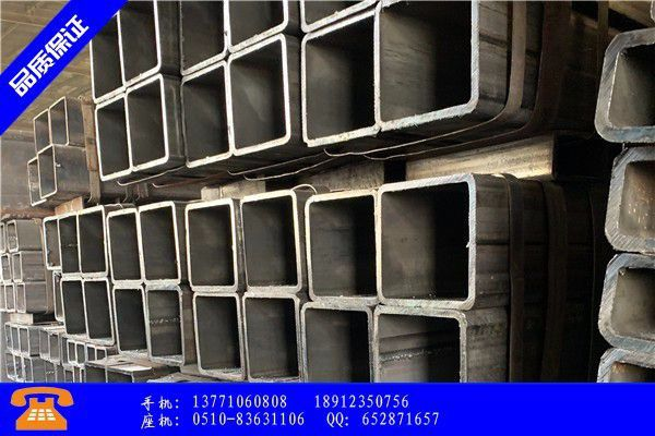 蚌埠蚌山区精密异型钢管常用规格企业要加强对市场变化的灵活适应