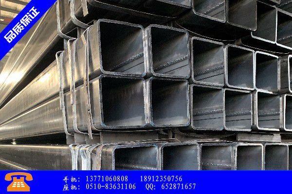 保定涞水县精密异型钢管道标准需求不济国内报价继续低靠