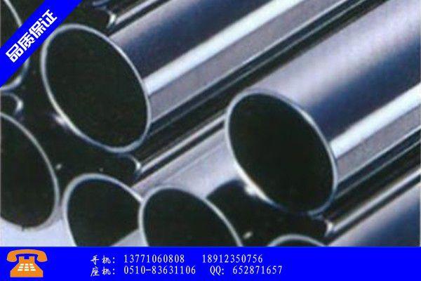 泰安东平县304不锈钢毛细管厂家产品库