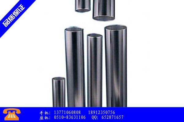 阳泉市304不锈钢毛细管管径规格价格优惠