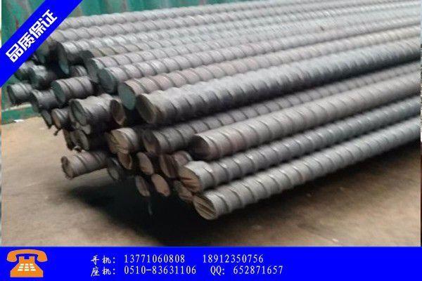 乐东黎族自治县32精轧螺纹钢张拉力价格反弹路漫漫寄希望于十月能否靠得住
