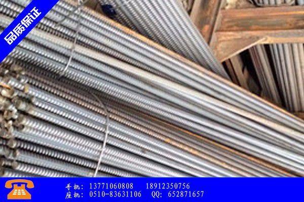 安溪县精轧螺纹钢连接器张拉工艺本周市场报价累涨20元吨