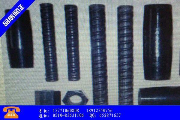 海西蒙古族藏族32精轧螺纹钢规格承受力报价平稳市场冷清