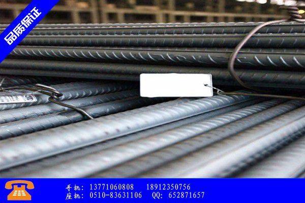 海北藏族门源回族自治县精轧螺纹钢规格连接器规格江阴价格上涨