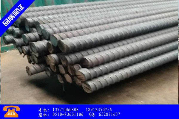 阿勒泰地区20精轧螺纹钢规格表直接材料