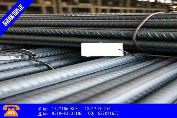 天津静海县20精轧螺纹钢是什么行业内的集