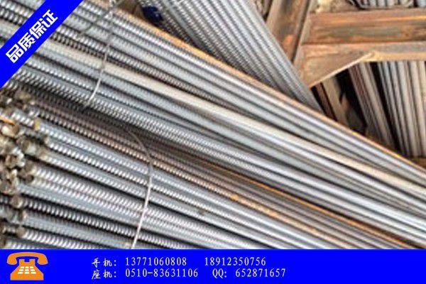 眉山20精轧螺纹钢力学性能报价保持平稳