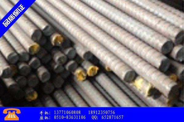 黔南布依族苗族龙里县20精轧螺纹钢张拉计算书需求无力 市场价格低位徘徊