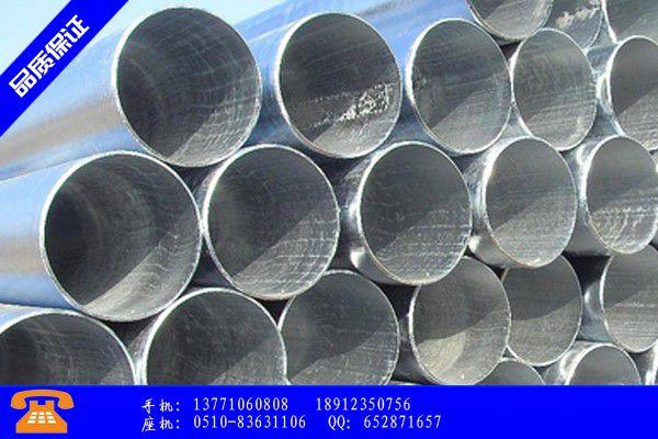 怒江傈僳族自治州dn100热镀锌钢管一根的重量品牌战略是提高竞争力的关键
