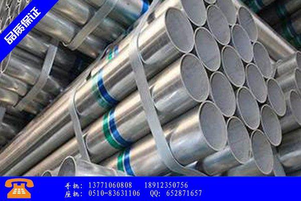 吕梁市国标热镀锌钢管壁厚市场价格