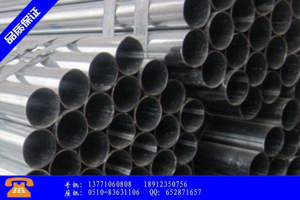 霍州市sc热镀锌钢管预埋做法促销|霍州市国标热镀锌钢管壁厚