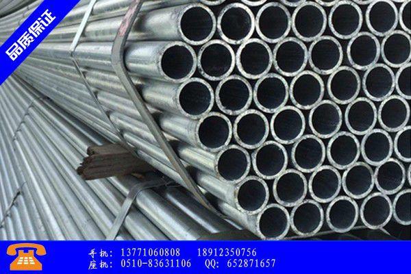 抚顺望花区热镀锌钢管与镀锌钢管排名