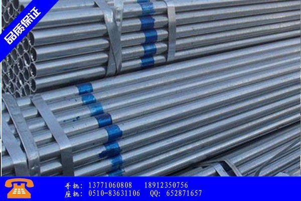阿拉善盟热镀锌钢管重量表行业发展契机与方向