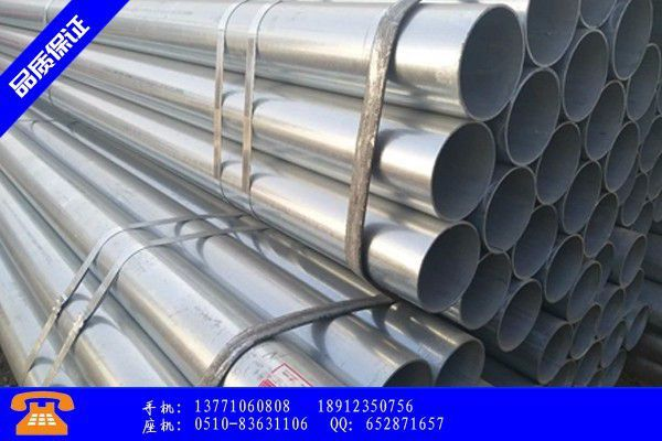 长治市sc热镀锌钢管连接方式市场价格盘整趋弱