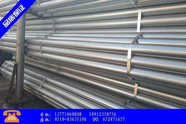 广安市无缝热镀锌钢管一般用在哪里宽幅震荡价格小幅松动