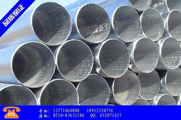 大冶市无缝热镀锌钢管用在什么部位环保再加码走势喜人