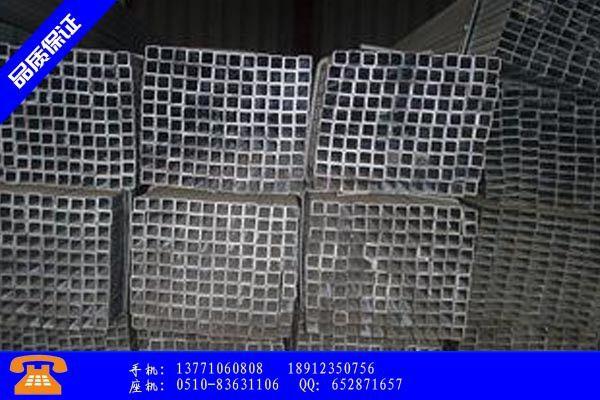 南平浦城县热镀锌焊接钢管国标怎么鉴别以客为尊