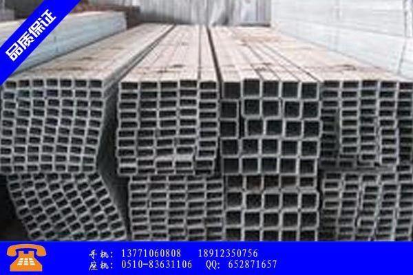 北京朝阳区热镀锌焊接钢管的用途市场价格止跌企稳