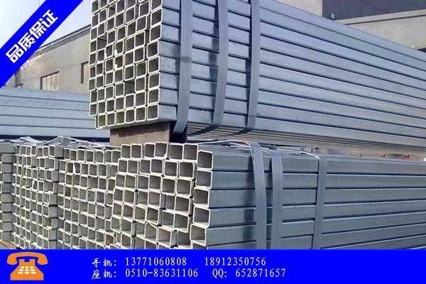 九江热镀锌焊接钢管厂家排名影响疲劳寿命的三个主要因素