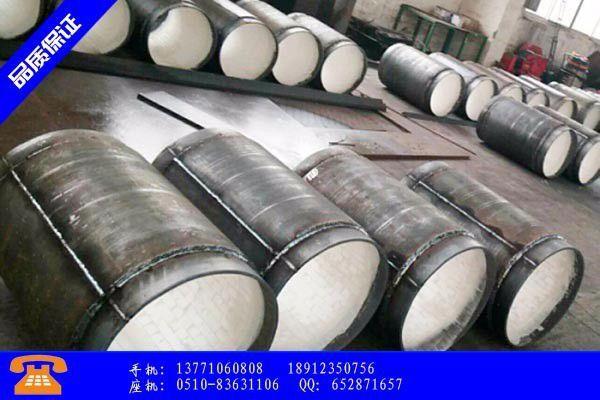 哈密地区陶瓷耐磨复合管与镀锌钢管专业市场缺生机 销量不给力