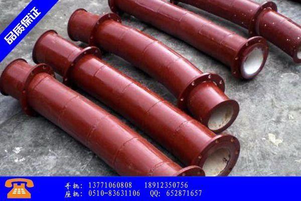 烟台市陶瓷耐磨复合管一般用在哪里2市场价格跌40元吨