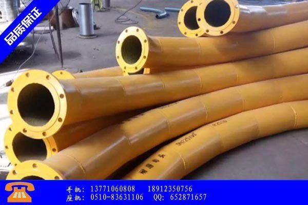 咸阳礼泉县陶瓷耐磨复合管重量表份价格能否继续前行