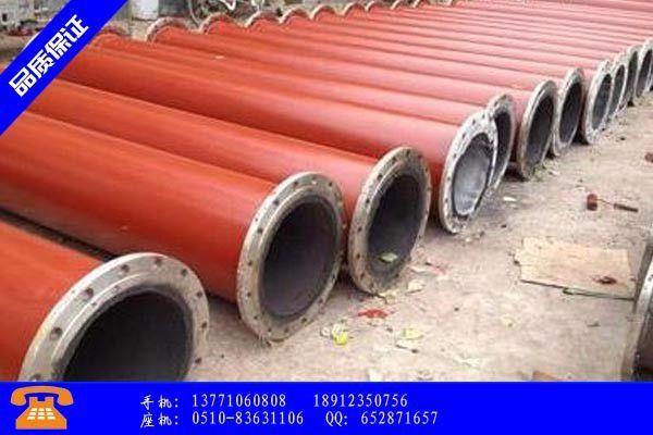 凤城市国标电厂专用陶瓷复合管壁厚元旦之后市场需求已经趋近低点