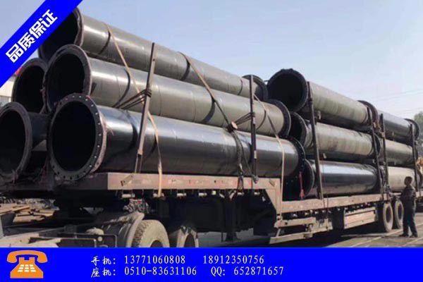 通化通化县电厂专用陶瓷复合管前 名专业市场进入消费旺季库存转入下降通道