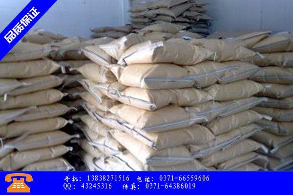 固原市聚丙烯酰胺阳离子国标质量标准