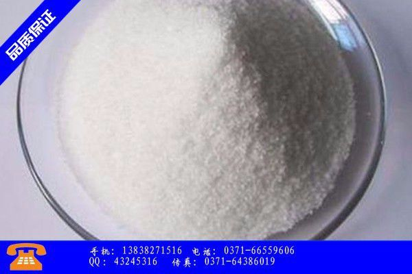 漳州高分子量聚丙烯酰胺国庆后价格任然不乐观