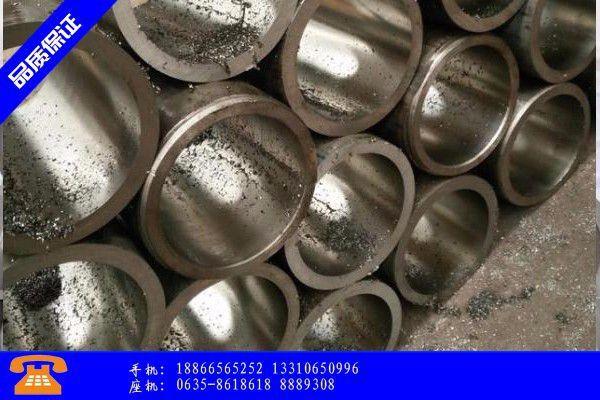 大兴安岭地区塔河县绗磨钢管规格价格继续低靠出货持续萎靡