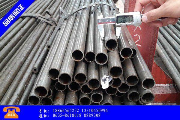 安顺普定县精密钢管无缝管需求