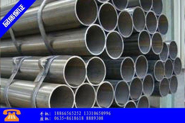 十堰张湾区小口径精密钢管零售今日新闻